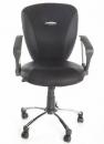 Kancelářská židle (křeslo) MATIZEK BLACK