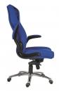 Kancelářské křeslo (židle) Markus zátěžové pro 24 hodinový provoz - SLEVA nebo DÁREK a DOPRAVA ZDARMA