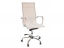 Kancelářské křeslo (židle) Missouri Clasic bílé zdravotnické omyvatelné - II.jakost