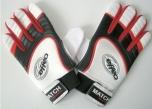 Dětské brankářské rukavice velikost 9 - 41449