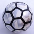 Fotbalový míč Sedco Premiere League 5 - 38183