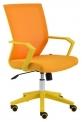 Kancelářská židle (křeslo) Merci žlutá
