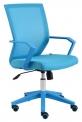 Kancelářská židle (křeslo) Merci modrá