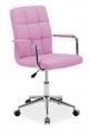 Kancelářská židle (křeslo) Q022 - růžová