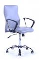 Kancelářské křeslo (židle) Nursy  - SLEVA nebo DÁREK a DOPRAVA ZDARMA