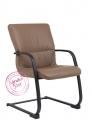 Kancelářské manažerské kožené křeslo (židle) AURELIA VN - SLEVA nebo DÁREK