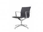 Kancelářská konferenční židle (křeslo) Sophie 9045  - SLEVA nebo DÁREK a DOPRAVA ZDARMA
