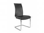 Konferenční jednací židle (křeslo) Marilyn 1975/S Antares - SLEVA nebo DÁREK a DOPRAVA ZDARMA