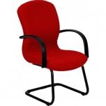 Konferenční křeslo (židle) Palermo Prokur plast