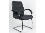 Konferenční židle (křeslo) 6950/S Orga - SLEVA nebo DÁREK a DOPRAVA ZDARMA
