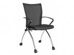 Konferenční židle (křeslo) Ergosit - SLEVA nebo DÁREK a DOPRAVA ZDARMA