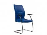 Konferenční židle (křeslo) Lei 1810/S  - SLEVA nebo DÁREK a DOPRAVA ZDARMA