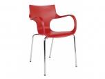 Konferenční jídelní kavárenská restaurační židle Maria