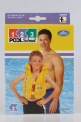 Vesta plavací Intex - Pool